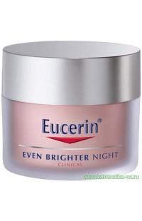 EUCERIN EVEN BRIGHTER Ночной крем против пигментных пятен
